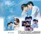 Be Loved in House: I Do (2021) (DVD) (Ep. 1-13) (End) (Taiwan Version)