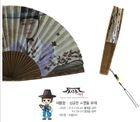 Sungkyunkwan Scandal - Fan