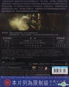 Millennium 1: The Girl with the Dragon Tattoo (2011) (Blu-ray) (2-Disc Steelbook) (Taiwan Version)