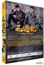 花游记 (2018) (DVD) (1-20集) (完) (韩/国语配音) (中英文字幕) (tvN剧集) (新加坡版)