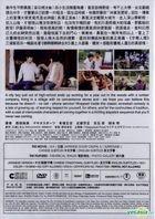 Wood Job (2014) (DVD) (English Subtitled) (Hong Kong Version)