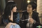 All About Love (2010) (Blu-ray) (Hong Kong Version)