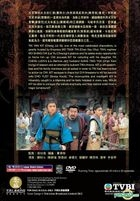 The Greatness of A Hero (DVD) (End) (English Subtitled) (TVB Drama) (US Version)