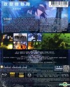 Ghost in the Shell: The New Movie (2015) (Blu-ray) (English Subtitled) (Hong Kong Version)