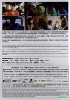 Cafe. Waiting. Love (2014) (DVD) (English Subtitled) (Hong Kong Version)