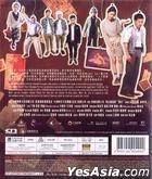 The Bounty (2012) (Blu-ray) (Hong Kong Version)