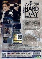 A Hard Day (2014) (DVD) (Malaysia Version)
