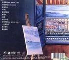 花街70號 (SACD) (限量編號版)
