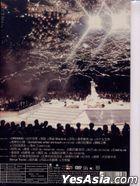 Vivian Chow Back For Love 2006 Concert Live Karaoke (3DVD)