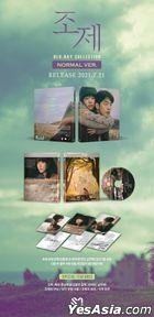 Josee (Blu-ray) (Normal Edition) (Korea Version)