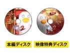 Gintama 2: Rules Are Made To Be Broken (Blu-ray) (Premium Edition) (Japan Version)
