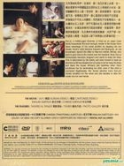 The Housemaid (2010) (DVD) (English Subtitled) (Hong Kong Version)