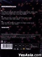Wu Bai & China Blue Live Recording (Blu-ray + 2CD)