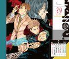 Jujutsu Kaisen 2022 Daily Calendar in Special Box (Comic Edition) (Japan Version)