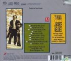 Japanese Melodies (SACD) (Limited Edition)
