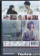The White Girl (2017) (DVD) (Hong Kong Version)