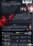 Overheard Trilogy (DVD) (Hong Kong Version)