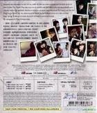 為你鍾情 (Blu-ray) (香港版)