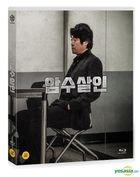 Dark Figure of Crime (Blu-ray) (Korea Version)