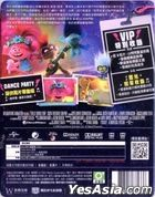 Trolls World Tour (2020) (Blu-ray) (Taiwan Version)