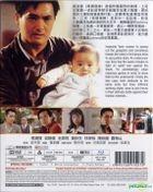 Hard-Boiled (1992) (Blu-ray) (Remastered Edition) (Hong Kong Version)