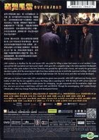 Overheard 3 (2014) (DVD) (Hong Kong Version)