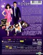 My Lucky Star (2013) (Blu-ray) (Hong Kong Version)