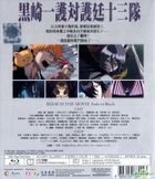 BLEACH The Movie 3 -  Fade To Black (Blu-ray) (Hong Kong Version)