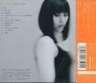 Fantôme [SHM-CD] (Japan Version)