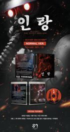 Illang: The Wolf Brigade (Blu-ray) (Normal Edition) (Korea Version)