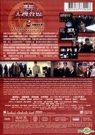 Bayside Shakedown The Movie 2 (DVD) (English Subtitled) (Hong Kong Version)