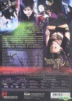 Vampire Warriors (DVD) (Hong Kong Version)