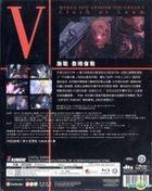 Mobile Suit Gundam: The Origin V - Clash At Loum (Blu-ray) (Hong Kong Version)