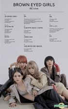 Brown Eyed Girls - RE_vive + Poster in Tube
