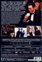 From Vegas To Macau III (2016) (DVD) (Hong Kong Version)