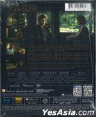 The Garden of Evening Mists (2019) (Blu-ray) (Hong Kong Version)