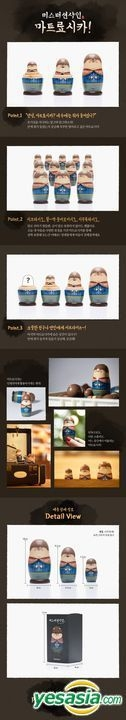 Mr. Sunshine (tvN TV Drama) - Matryoshka