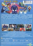 Glory To The Filmmaker! (DVD) (English Subtitled) (Hong Kong Version)