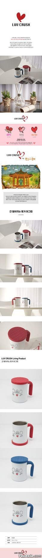 My Roommate Is a Gumiho - LUV CRUSH Mug Cup (Blue)