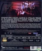 Long Weekend (Blu-ray) (English Subtitled) (Hong Kong Version)