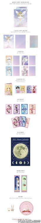 Full Moon o Sagashite (DVD) (9-Disc + Zipper Bag + Postcard Set + Photo Card + Poster Calendar + Bookmark + Badge) (Limited Edition) (Korea Version)