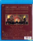 Teiichi - Battle of Supreme High (2017) (Blu-ray) (English Subtitled) (Hong Kong Version)