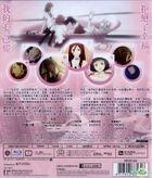 Harmony (2015) (Blu-ray) (Hong Kong Version)