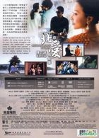 Beijing Love Story (2014) (DVD) (Hong Kong Version)