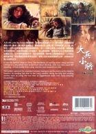 Little Big Soldier (DVD) (Single Disc Edition) (Hong Kong Version)