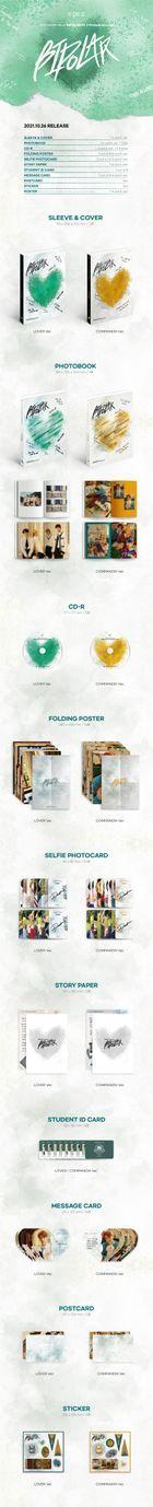 EPEX EP Album Vol. 2 - Bipolar Pt.2 Prelude of Love (Lover Version)