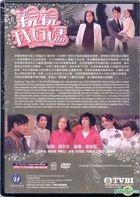 Tiger Mom Blues(2016) (DVD) (Ep. 1-20) (End) (English Subtitled) (TVB Drama) (US Version)