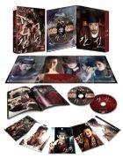 姦臣 (DVD) (雙碟裝) (首批限量版) (韓國版)
