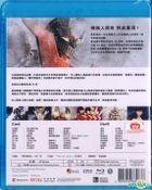 Mazinger Z: Infinity (2018) (Blu-ray) (English Subtitled) (Hong Kong Version)