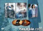 Bring Me Home (2DVD) (Korea Version)